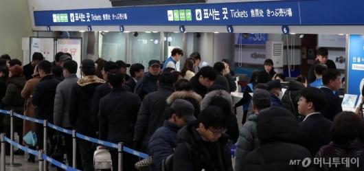 [사진]'설 승차권 예매'