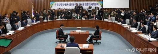 [사진]정세균 국무총리 후보자 인사청문회
