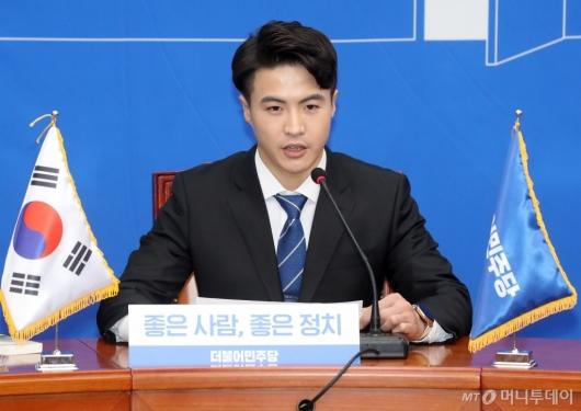 [사진]민주당 다섯번째 영입인재 오영환 전 소방관