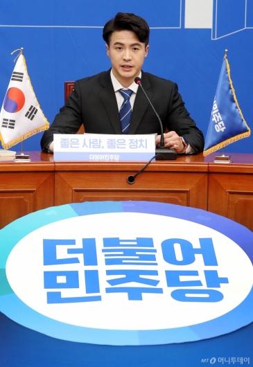 [사진]민주당 영입인재 5호 청년소방관
