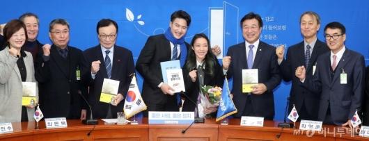 [사진]민주당, 다섯번째 영입인재 발표