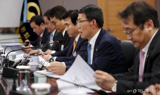 [사진]'금융투자업계 CEO 간담회'