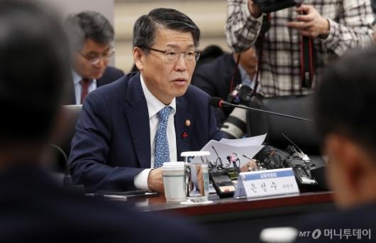 [사진]금투업계 CEO 간담회 주재하는 은성수 위원장