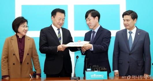 [사진]손학규 대표 예방하는 하태경 책임대표