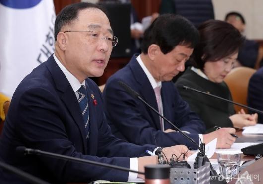 [사진]홍남기 부총리 '경제활력대책회의 주재'
