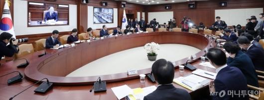 [사진]'제28차 경제활력대책회의'
