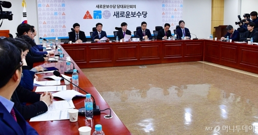 [사진]새로운보수당, 당대표단-청년연석회의