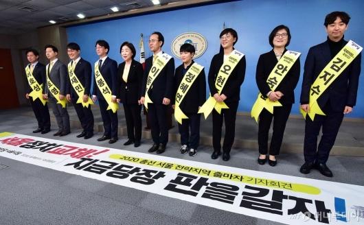 [사진]기자회견하는 정의당 서울지역 출마자