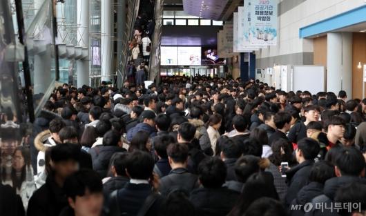 [사진]인파 몰린 '2020 공공기관 채용정보 박람회'