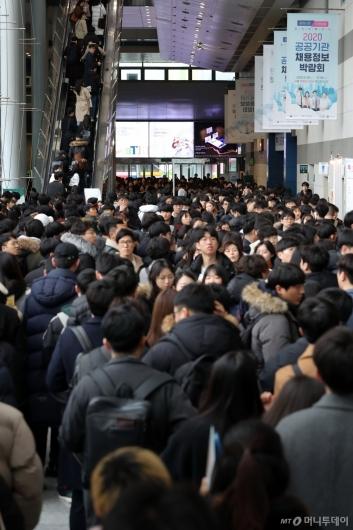 [사진]입장 기다리는 구직자들