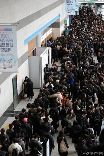 [사진]북적이는 '2020 공공기관 채용정보 박람회'