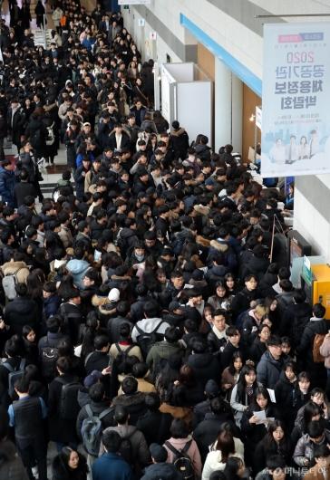 [사진]구직자들 몰린 '공공기관 채용정보 박람회'