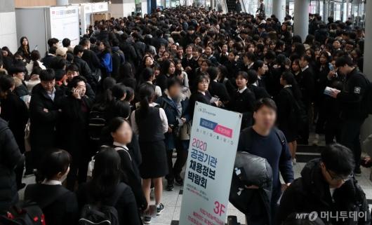 [사진]열기 가득한 '공공기관 채용정보 박람회'