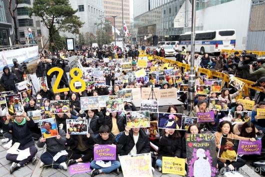 [사진]28주년 맞은 수요집회