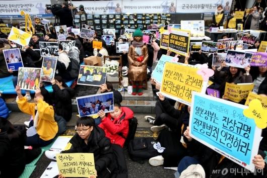 [사진]日 사과 촉구하는 수요집회 참가자들