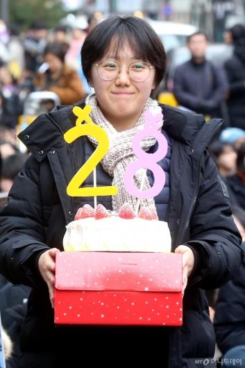 [사진]'29주년이 오지않길 바랍니다'