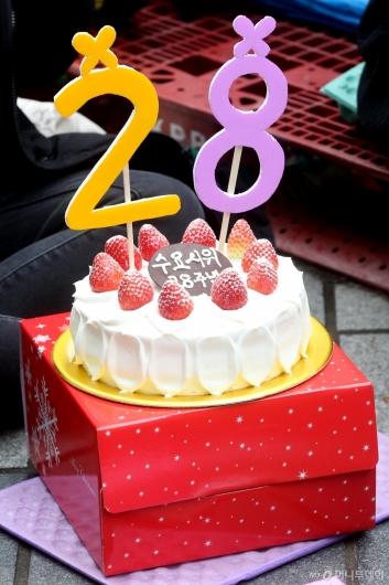 [사진]가슴 아픈 28주년 수요시위 케이크