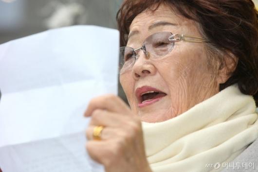 [사진]日 사과 촉구하는 이용수 할머니