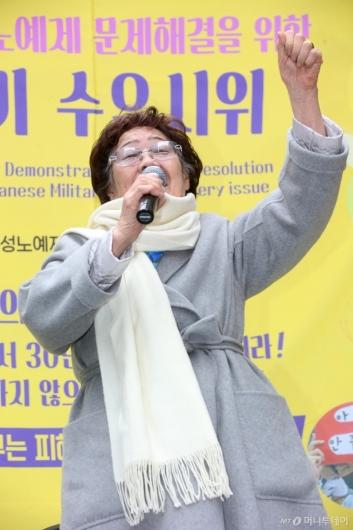 [사진]일본 사과 촉구하는 이용수 할머니