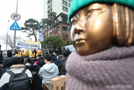 [사진]'일본사죄! 법적배상!'