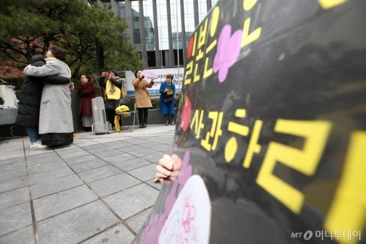 [사진]28주년 수요집회 '따듯한 포옹'