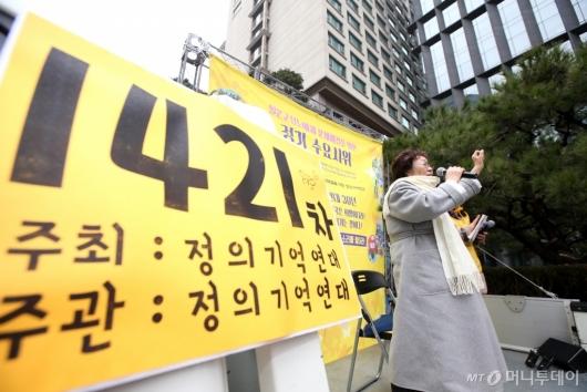 [사진]이용수 할머니 '일본 정부는 사죄하라'