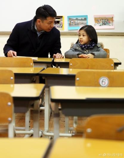 [사진]아빠와 함께 앉아 본 초등학교 교실