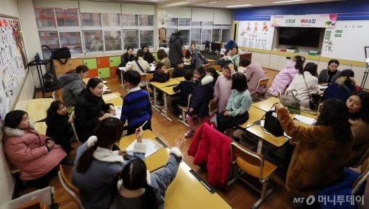 [사진]2020학년도 초등학교 입학 예비소집