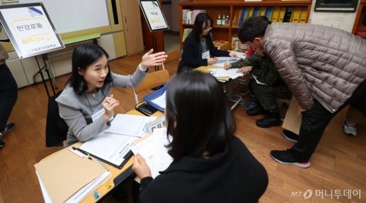 [사진]'교육통신문은 꼼꼼하게'