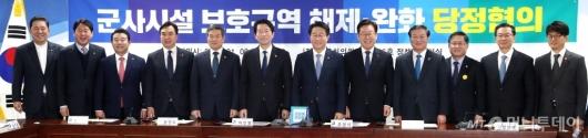 [사진]군사시설 보호구역 해제-완화 논의 나선 당정