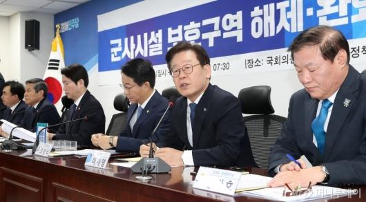 [사진]발언하는 이재명 경기도지사