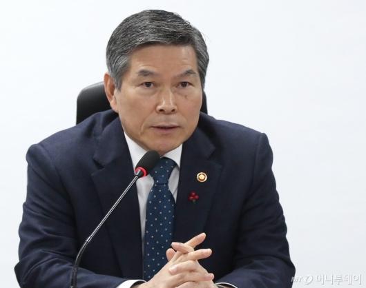 [사진]발언하는 정경두 국방부 장관