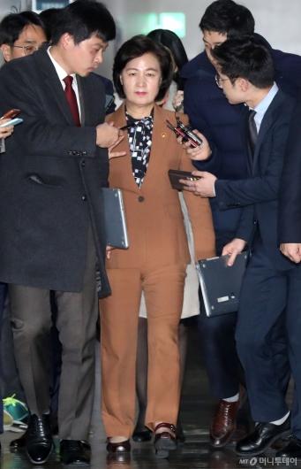 [사진]국회 방문한 추미애 장관