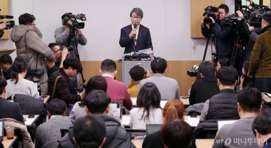 [사진]삼성 준법감시위원장 내정된 김지형 변호사