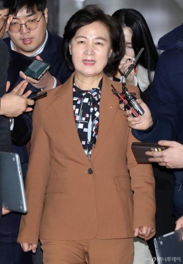 [사진]국회 방문한 추미애