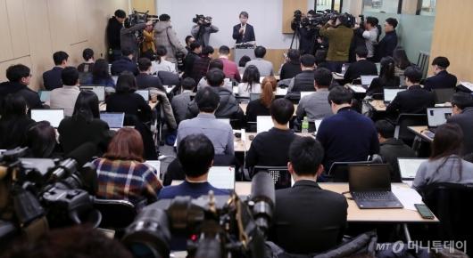 [사진]김지형 삼성 준법감시위원장 내정자 기자간담회