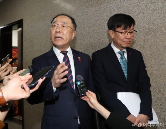 [사진]이란 사태에 국회 방문한 홍남기-김상조