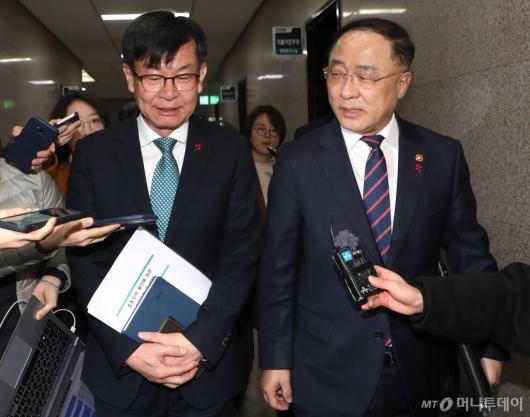 [사진]홍남기-김상조, 이란사태 관련 국회 방문