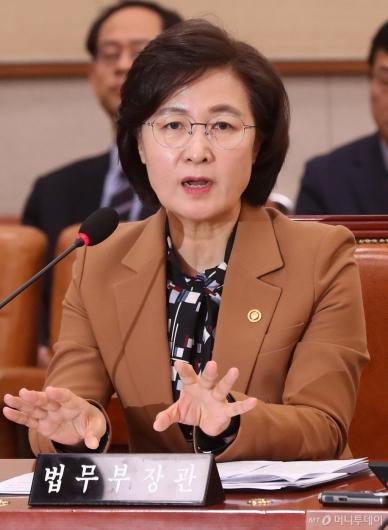 [사진]추미애 법무부 장관 발언