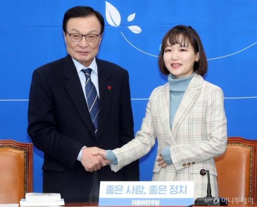 [사진]민주당 인재영입 6호, 워킹맘 홍정민 대표