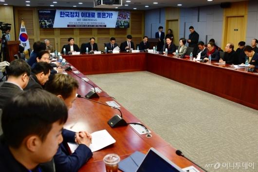 [사진]한국정치, 이대로 좋은가?