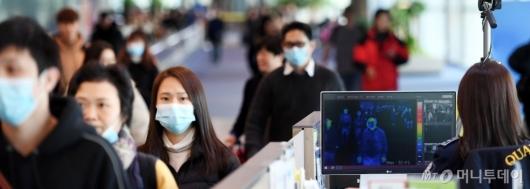 [사진]인천공항 검역 강화