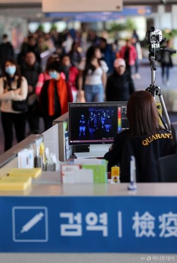 [사진]인천공항, 중국발 폐렴 검역 강화