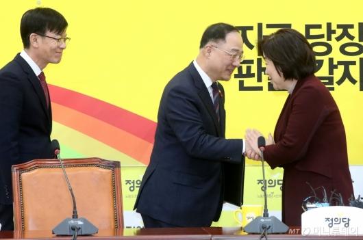 [사진]심상정 만난 홍남기-김상조