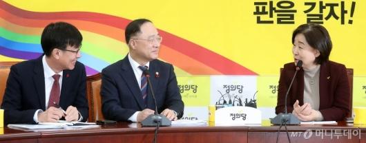 [사진]대화하는 심상정-홍남기-김상조