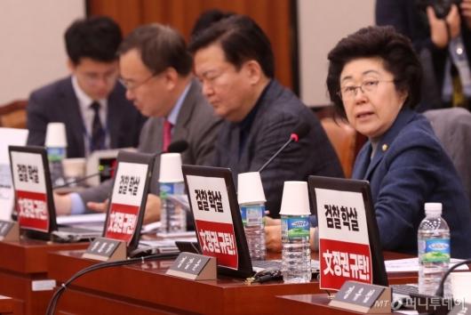 [사진]법무부 인사 규탄하는 한국당