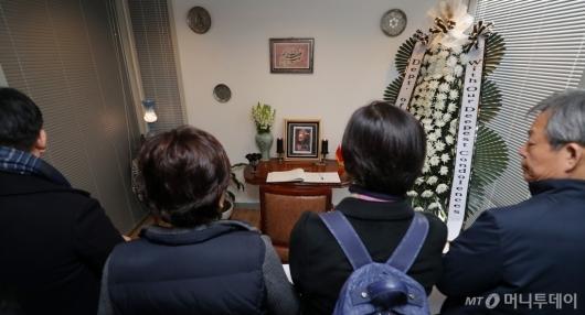 [사진]솔레이마니 사령관 추모하는 진보연대 회원들