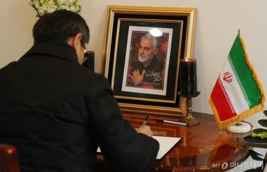 [사진]이란 솔레이마니 사령관 추모