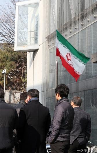 [사진]조기 게양된 이란 국기