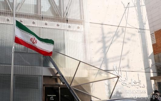 [사진]이란이슬람공화국대사관에 걸린 조기